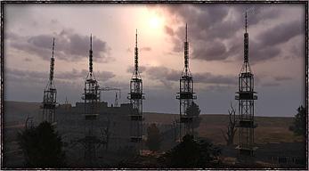 Радар (Выжигатель)