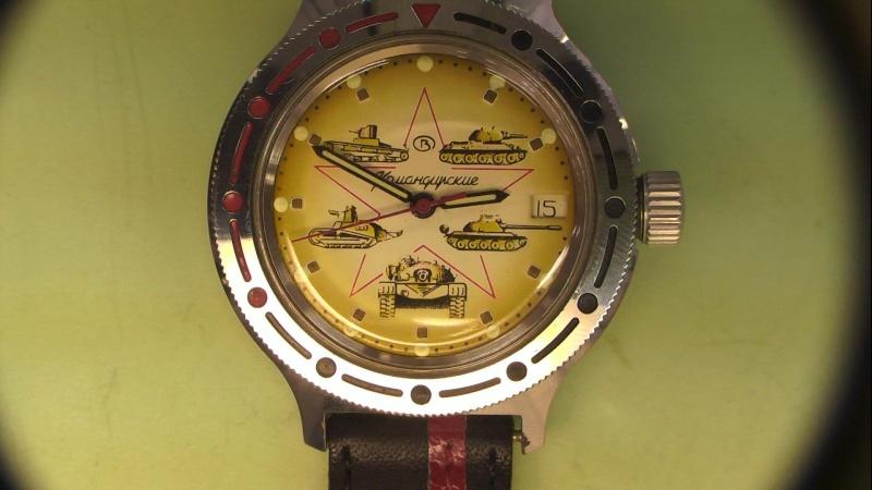 Les montres du 8 et 9 mai Vostok15