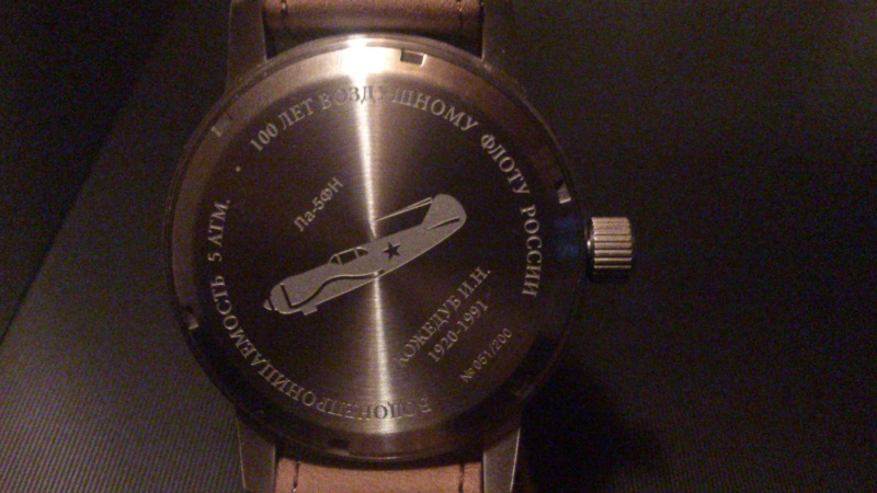 Aviator Kozedhub edition Dsc_0030