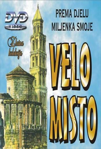 Velo Misto (1980) 25100210