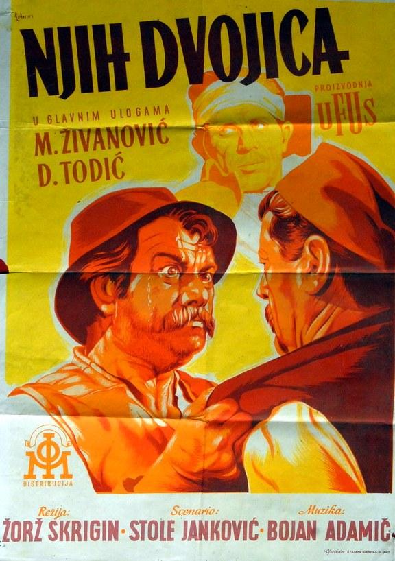 Njih Dvojica (1955) Njihdv10