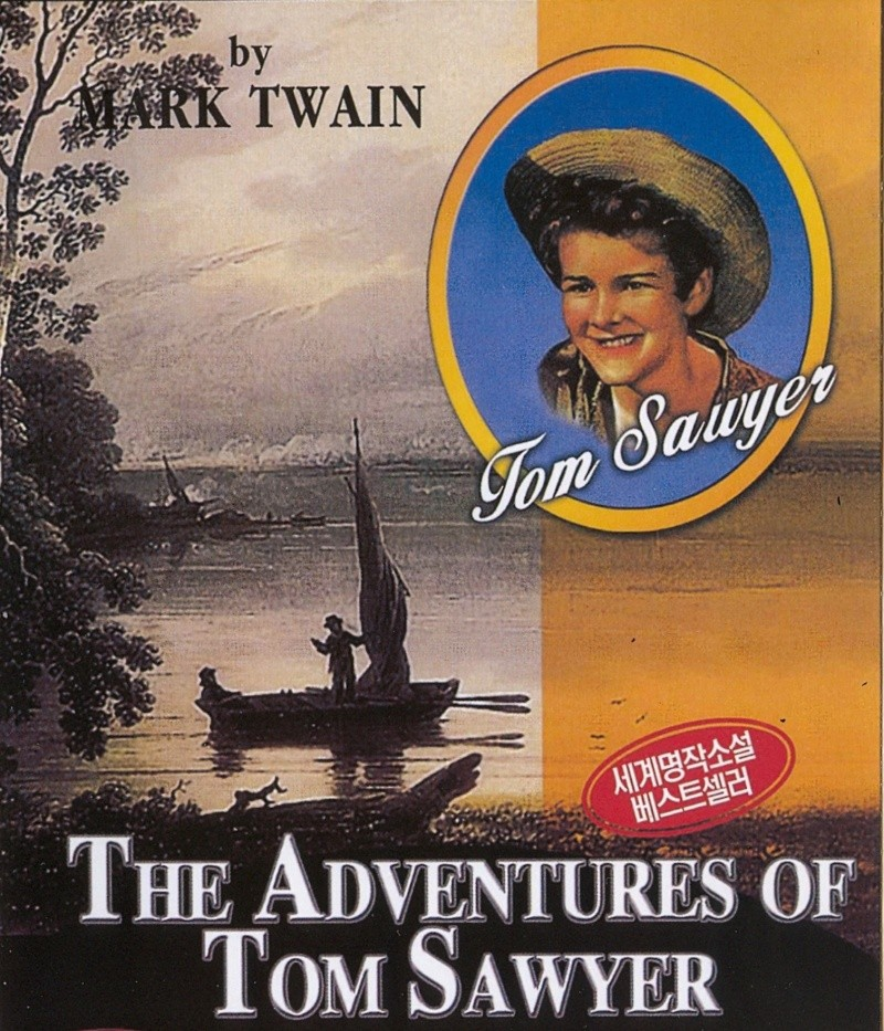 Avanture Toma Sojera (The Adventures Of Tom Sawyer) (1938) Tom10