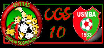 "Ultras Green Scorpions (USM Bel Abbes) ""Saison 2012/2013"" Image120"