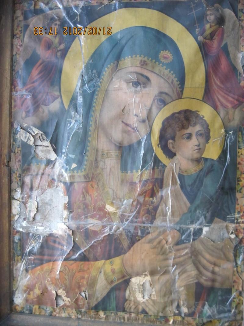 Риза на икону Божией Матери Страстная Img_0718
