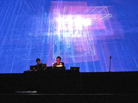 Musiques électroniques 20091210