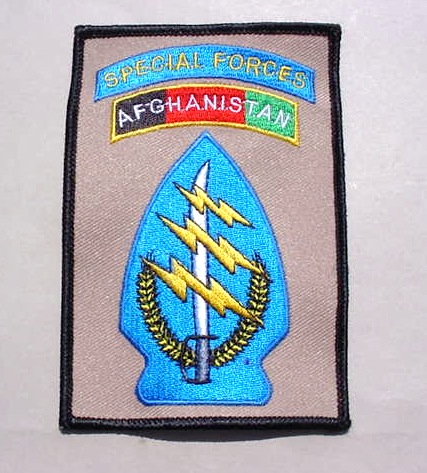 ANA and US Special Forces Insignia - FOB Ripley, Tarin Kowt, Afghanistan Mvc-0232