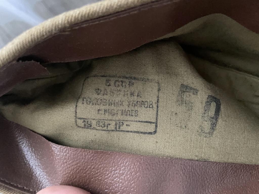 Identification calot soviétique  10b40610