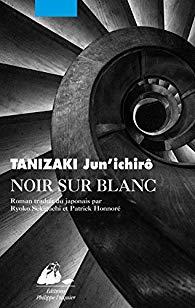 Junichirô TANIZAKI (Japon) - Page 2 51qo4u10