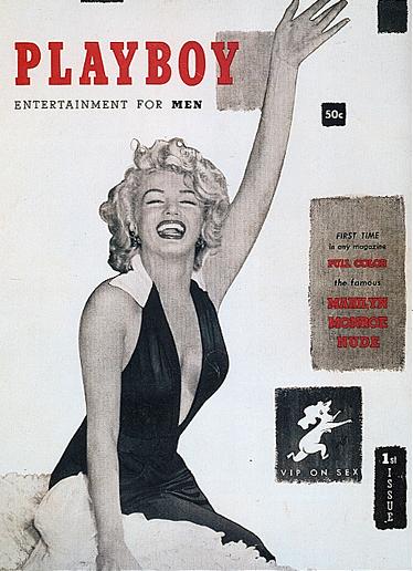 Marilyn Monroe Pb125310