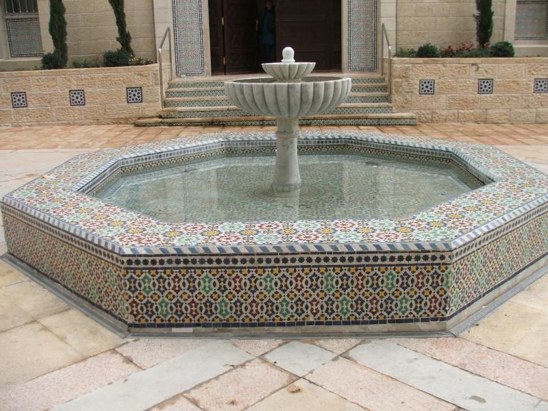 MUSEE MAROCAIN A JERUSALEM Dscf2915