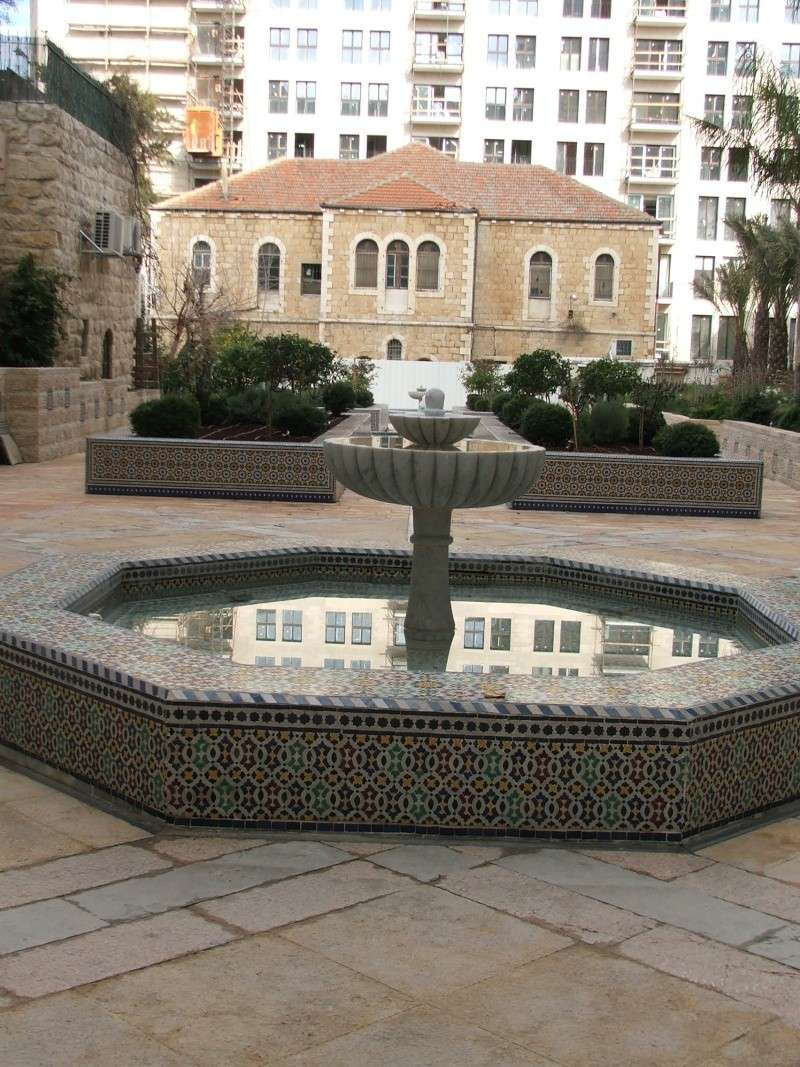 MUSEE MAROCAIN A JERUSALEM Dscf2918