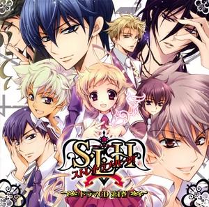 Stray Love Hearts S_l_h_10