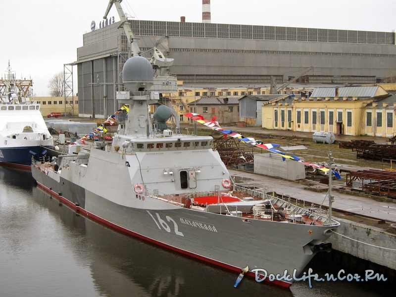 Gepard class frigate for Caspian Sea - Page 2 24580710