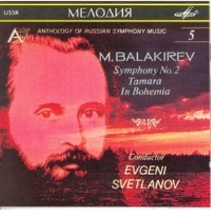 Ecoute Comparée : Tamara de Balakirev - Page 3 Svetla11