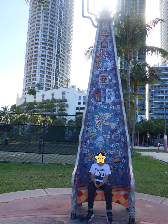 Floride Juillet 2019 : De nouvelles aventures en famille Park_010