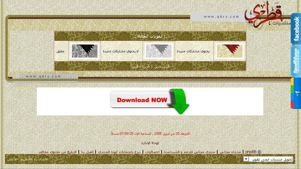 حصريا استايل قطر تومبيلات اول تحويلات منتدى ايجى تطوير تحويل ABDO ELBASS - صفحة 5 2005-017
