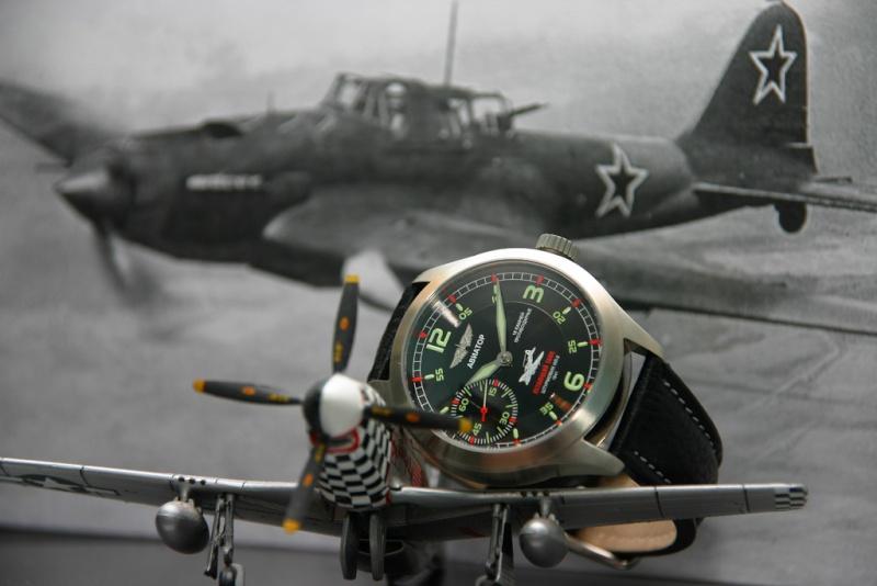 Aviator Kozedhub edition Avia_011