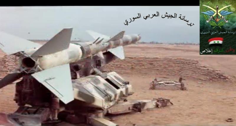 الصاروخ المضاد للطائرات SA - 2 Guideline 40164310