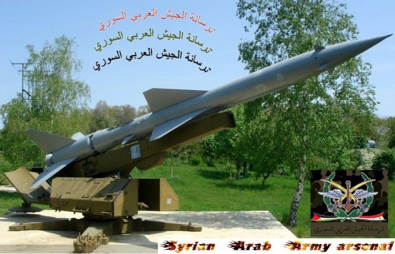 الصاروخ المضاد للطائرات SA - 2 Guideline 43155310