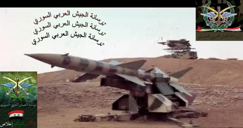 الصاروخ المضاد للطائرات SA - 2 Guideline 56062010