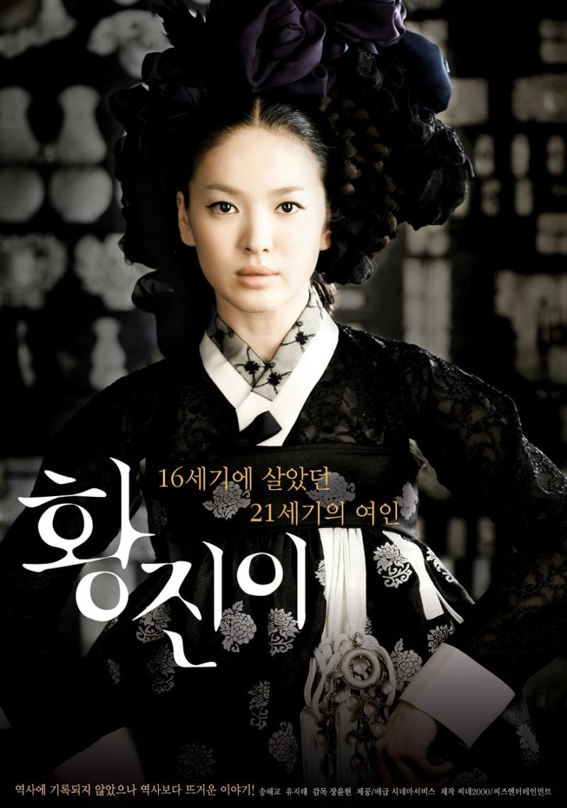 Hwang Jin Yi Namo_110