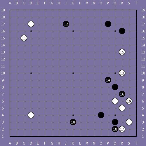 Le fuseki de shusaku 5 Shusak54