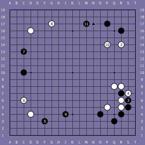 Le fuseki de shusaku 7 Shusak79