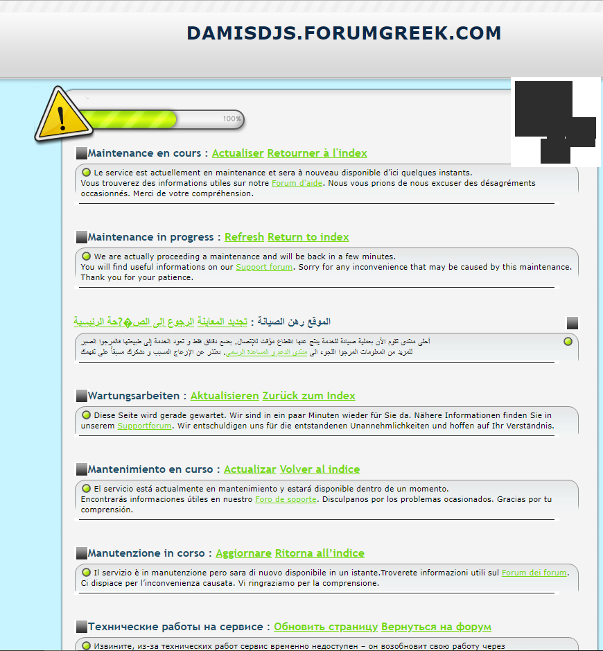 Forum & Servimg Issues Proble10