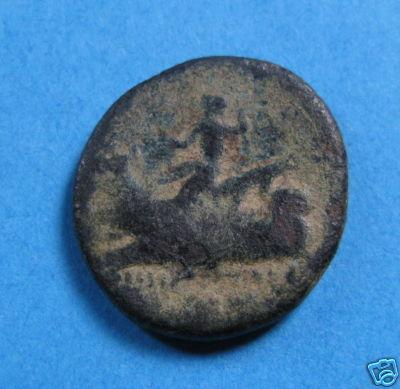 LES VENTES FEODALES GRECQUES GAUL.BYZ... DE PHILIPPUS Bronze17