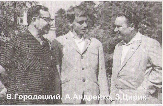 Зиновий Цирик и харьковская шашечная школа Ddndd-32