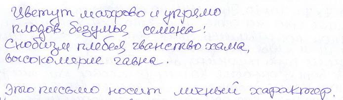 64-PWCP-1 (вопросы-ответы) - Страница 2 Ddund_12