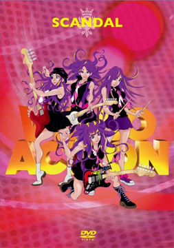 1st Music Video Collection - 「VIDEO ACTION」 Wew10