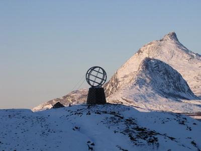 Monument cercle polaire Salekhard Russie R6-21110
