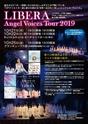 Tournée au Japon en octobre 2019 Eebtut10