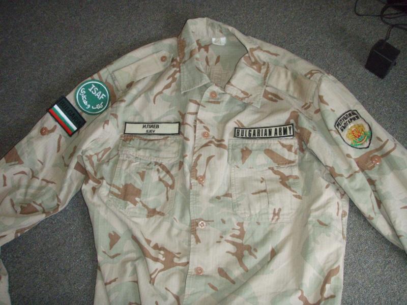 bulgarian desert uniform P8080019