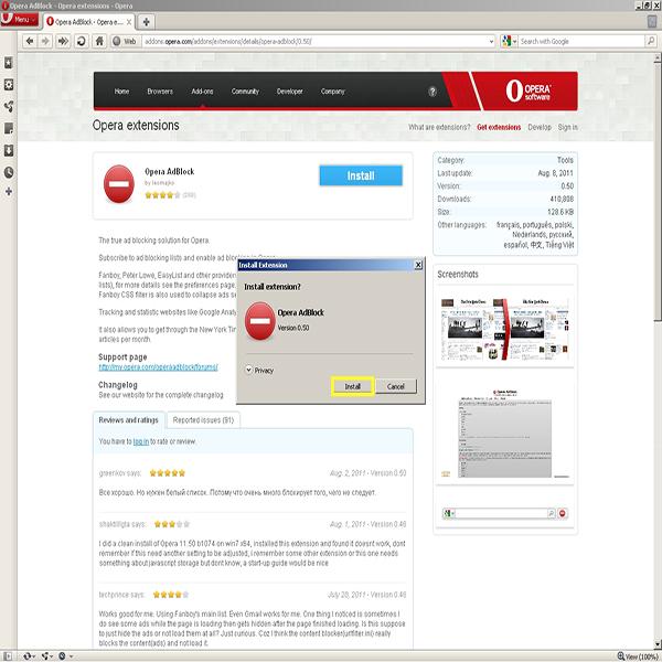 Kako da permanentno uklonite dosadne oglase koji Vam se pojavljuju na ekranu svaki put kada pristupite nekom forumu? 910