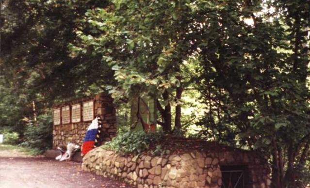 Памятники и памятные места  Горячего Ключа - Страница 2 Dddnno10