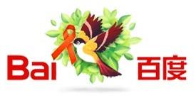 Journée mondiale de la lutte contre le sida - 世界艾滋病日 12-110