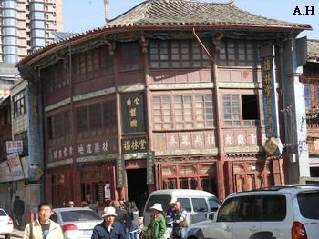 Mon journal de voyage en Chine (2) Journa21