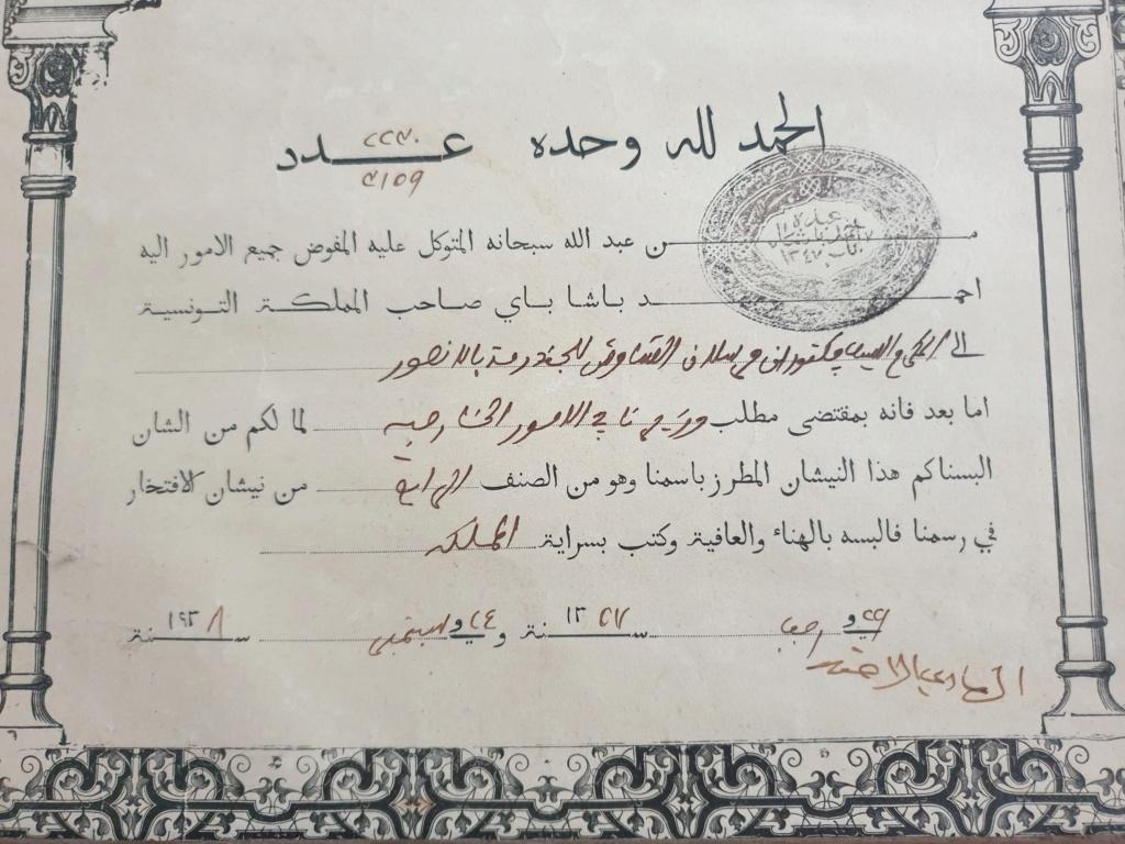 Diplome Ordre du Nichan Iftikhar        20201012