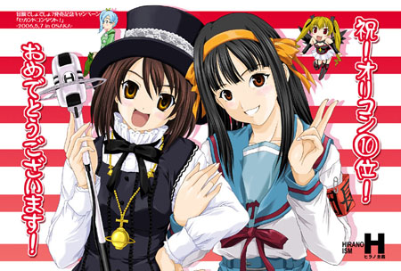 Anime Quotes - Page 6 Haruhi36