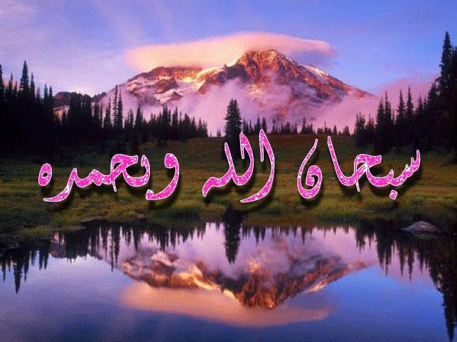 لماذا بكي رسول الله (صلى الله عليه وسلم)   713