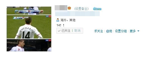 121111 Luhan changed his weibo DP and bio Lululw10