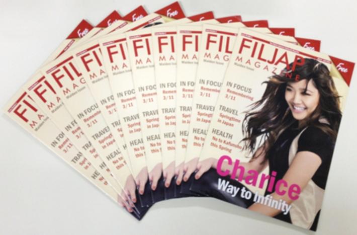 March/April 2012 - FILJAP Magazine - 1st Issue (Cover) Filjap12