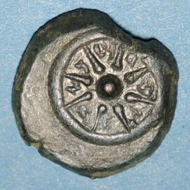 Alexandre Jamée ' 103-76 avant J C Monnai11