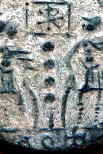 Petit bronze à identifier svp. P1080010