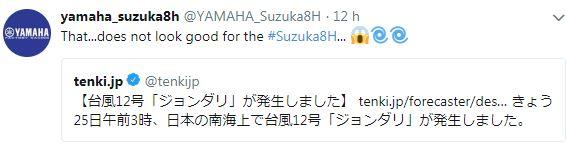 (Endurance) 8 heures de Suzuka 2018  Captur11