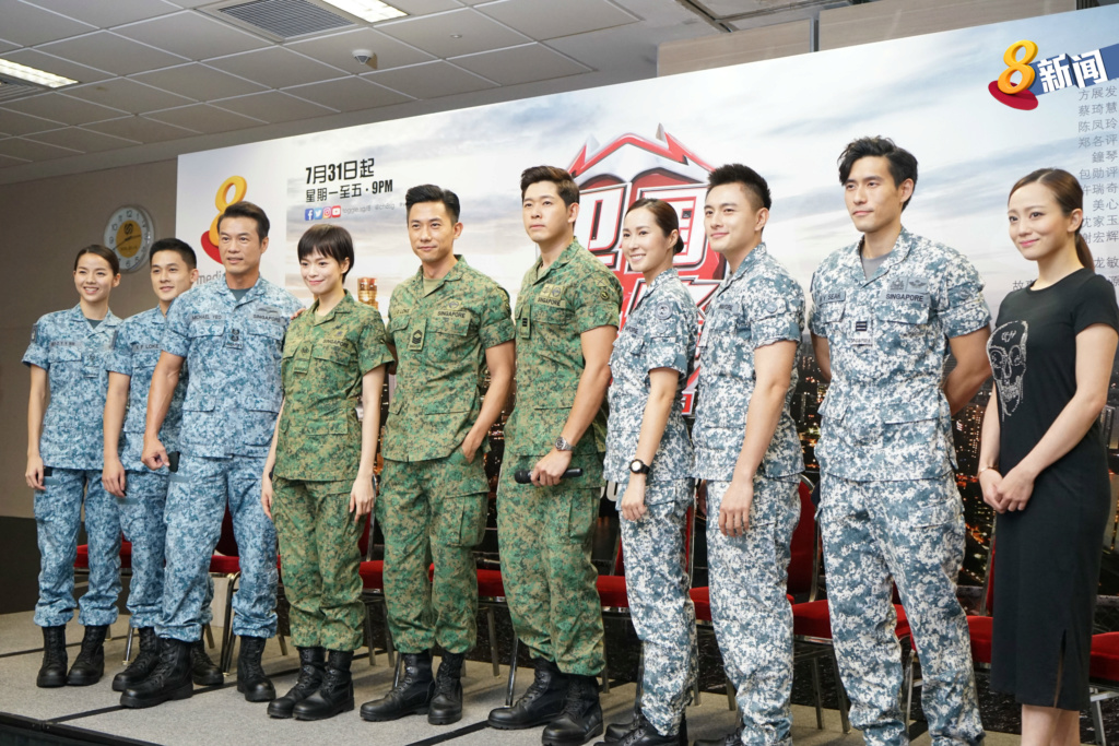 Singapore Digitals and some history of Singapore Combat Dress 20170710