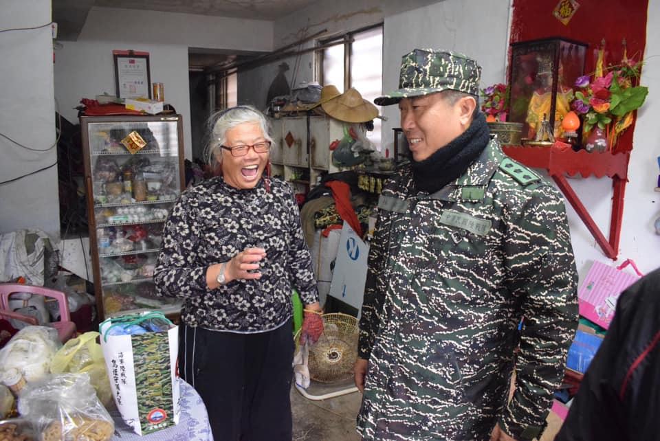 Examining Some Taiwanese Camos 50448610