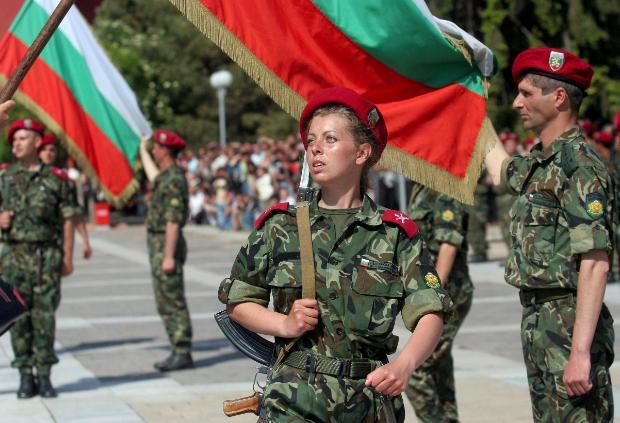 Some Bulgarian Stuff 51674812